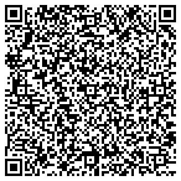 QR-код с контактной информацией организации Aruna-2006 (Аруна-2006), ТОО