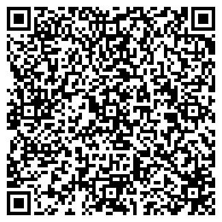 QR-код с контактной информацией организации БУВИНИ