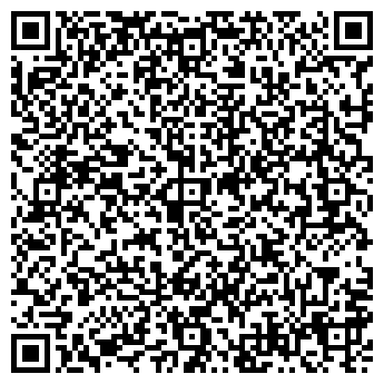 QR-код с контактной информацией организации М.Еламан, ТОО