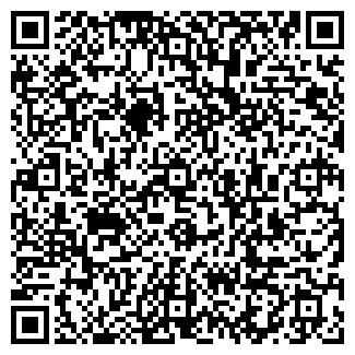 QR-код с контактной информацией организации Алан-С, ТОО