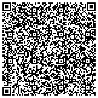 QR-код с контактной информацией организации Интернет-магазин КазТао (Насретдинов Д.И.), ИП