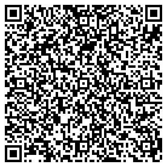 QR-код с контактной информацией организации ООО ДревКонтракт