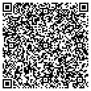 QR-код с контактной информацией организации ООО Лагомера