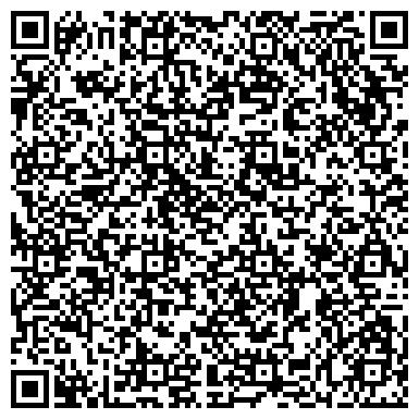 QR-код с контактной информацией организации ООО Торговый дом дерева и камня