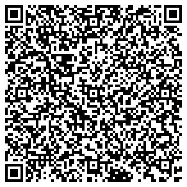 QR-код с контактной информацией организации ООО стк меркурий