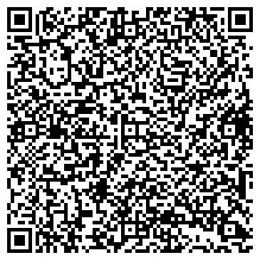 QR-код с контактной информацией организации Общество с ограниченной ответственностью ООО «Финсервис»