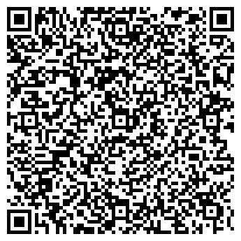 QR-код с контактной информацией организации Общество с ограниченной ответственностью ЧТУП «БризСтрой»
