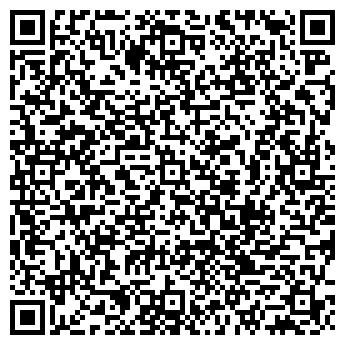 """QR-код с контактной информацией организации ООО""""Поставщик"""""""