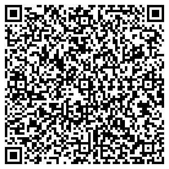 """QR-код с контактной информацией организации """"Эскаро Плюс"""""""