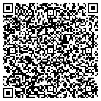 """QR-код с контактной информацией организации ЧТУП """"Хейдер"""""""