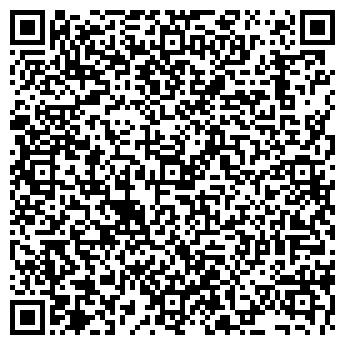 QR-код с контактной информацией организации Общество с ограниченной ответственностью ООО «ПОЛИБЕЛВЕСТ»