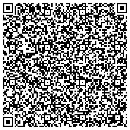 """QR-код с контактной информацией организации Общество с ограниченной ответственностью ООО """"БелАвтоГид"""""""