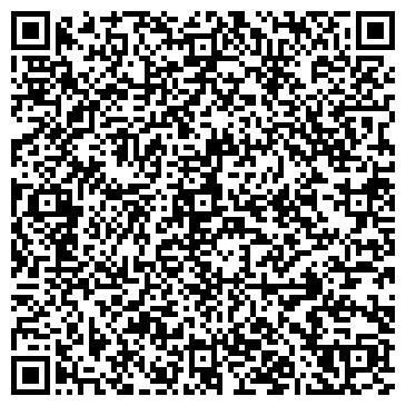 QR-код с контактной информацией организации Интернет-магазин «СтройХаус»