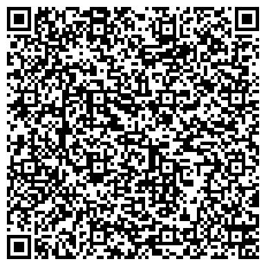 """QR-код с контактной информацией организации Публичное акционерное общество ОАО""""Минский лакокрасочный завод"""""""