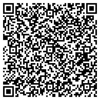 QR-код с контактной информацией организации Предприятие с иностранными инвестициями «Реммерс Бел»