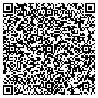 QR-код с контактной информацией организации ООО «Гипромстрой», Общество с ограниченной ответственностью