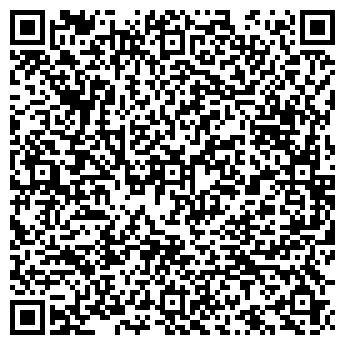 QR-код с контактной информацией организации ИП Бобрик А.Н.