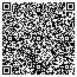 QR-код с контактной информацией организации ОДС № 364