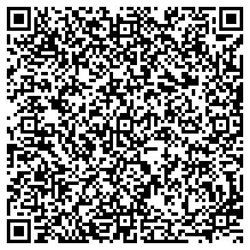 QR-код с контактной информацией организации Общество с ограниченной ответственностью ООО «ДаМиКонСервис»