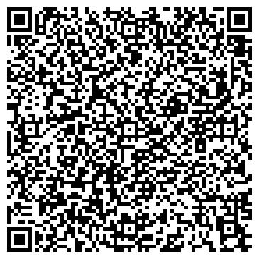 QR-код с контактной информацией организации Декор Студия Meoded
