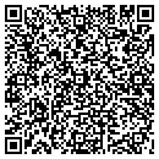 QR-код с контактной информацией организации ПИАКОМ
