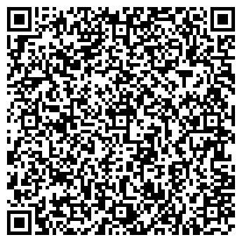 """QR-код с контактной информацией организации ООО""""Эльграссо»"""
