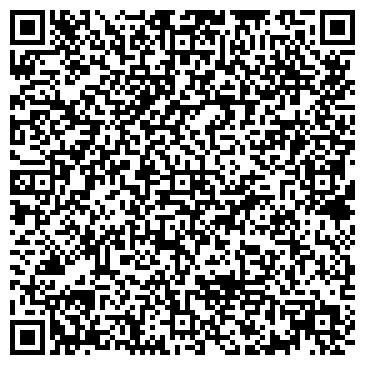 QR-код с контактной информацией организации ИП Асмолик А.В.