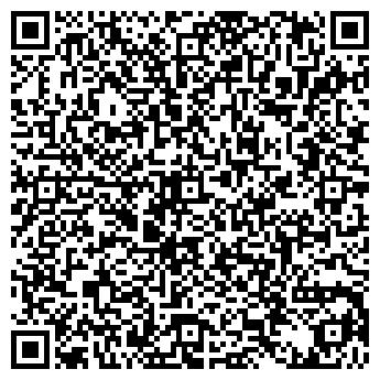 QR-код с контактной информацией организации ООО Композитекс