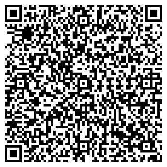 QR-код с контактной информацией организации Общество с ограниченной ответственностью ООО «БелПромт»
