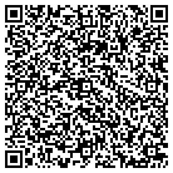 QR-код с контактной информацией организации Публичное акционерное общество ОАО «Белхим»