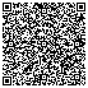 """QR-код с контактной информацией организации """"Правильные окна"""""""