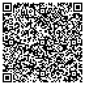 QR-код с контактной информацией организации БериСтрой