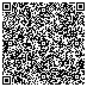 """QR-код с контактной информацией организации Общество с ограниченной ответственностью ООО""""Cтроительная Помощь"""""""
