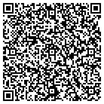 QR-код с контактной информацией организации Общество с ограниченной ответственностью ООО «Люкс-Шоп»