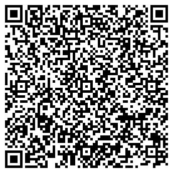 """QR-код с контактной информацией организации Публичное акционерное общество ОАО """"Гомельхимторг"""""""