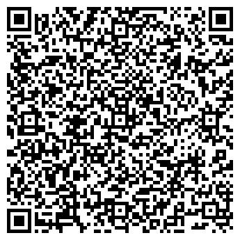 """QR-код с контактной информацией организации Общество с ограниченной ответственностью ООО """"Аквимус-Трейд"""""""