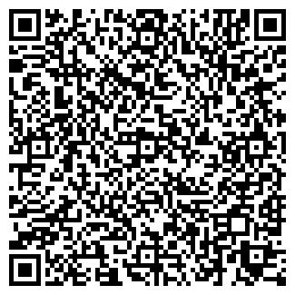 QR-код с контактной информацией организации GRIT