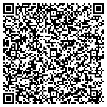 QR-код с контактной информацией организации Общество с ограниченной ответственностью ООО «РадикальТрейд»