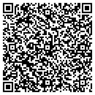 QR-код с контактной информацией организации ИЗОДОМ