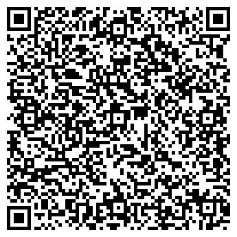 """QR-код с контактной информацией организации ООО """"Тавинс"""""""