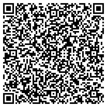 QR-код с контактной информацией организации Общество с ограниченной ответственностью ООО «Барбакан»