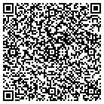 QR-код с контактной информацией организации Общество с ограниченной ответственностью ООО «Купчий»