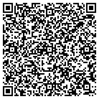 QR-код с контактной информацией организации Общество с ограниченной ответственностью Легионстрой