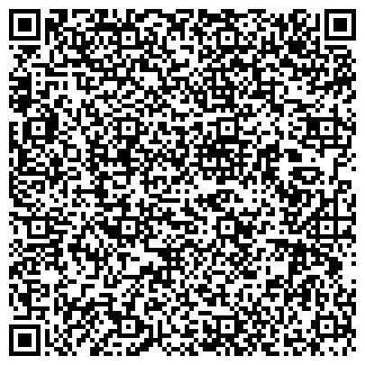 QR-код с контактной информацией организации Публичное акционерное общество ОАО «Лакокраска г. Лида»
