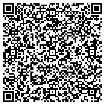 QR-код с контактной информацией организации ИП Меркуль Д.А.