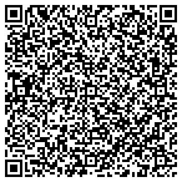 """QR-код с контактной информацией организации ООО """"Стройтехнологии"""""""