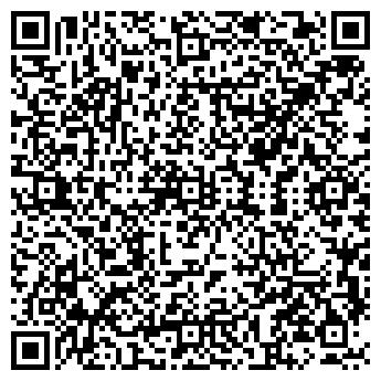 QR-код с контактной информацией организации Общество с ограниченной ответственностью Лакобел ООО