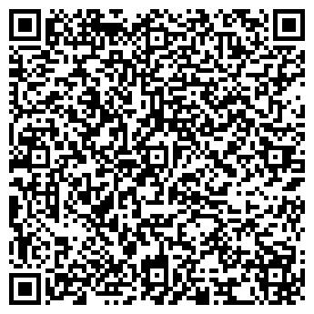QR-код с контактной информацией организации ИП Заяц Н.З.
