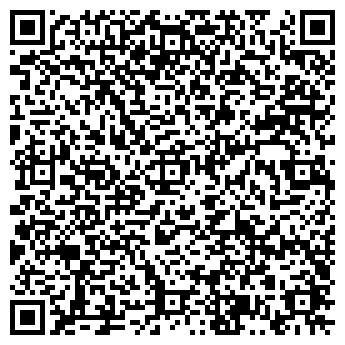 QR-код с контактной информацией организации ОДС № 365