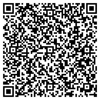 QR-код с контактной информацией организации ИП Реутов